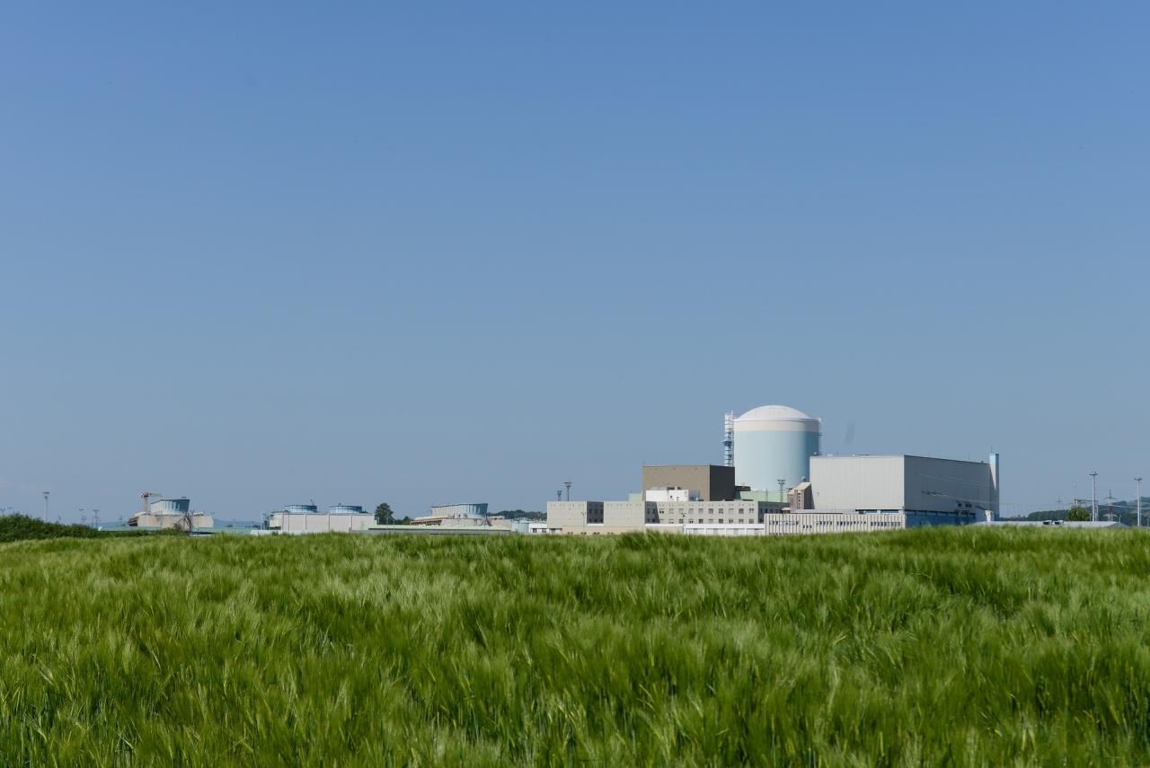 Stanje jedrske energije v 2017